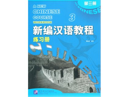 A New Chinese Course 3 Workbook