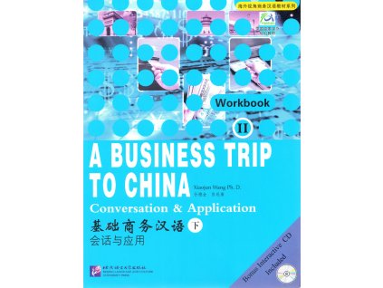 A business trip to china wb
