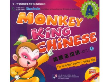 Monkey King Chinese (Preschool Edition) A