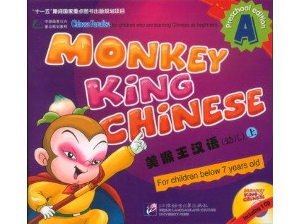 Monkey King Chinese (Preschool Edition) A