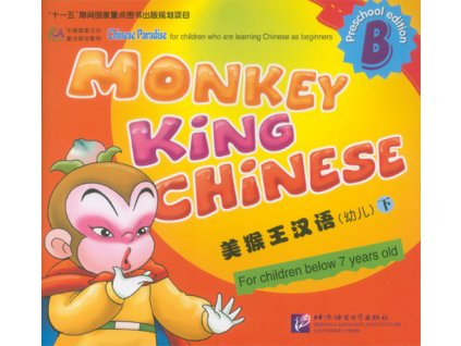 Monkey King Chinese (Preschool Edition) B