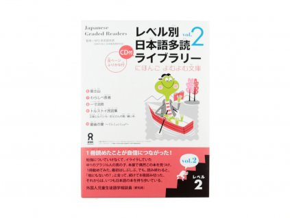 japonstina zjednodusena cetba graded reader Level 2, vol 2