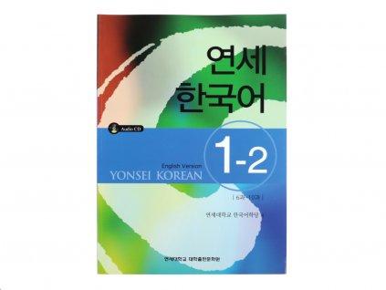 Yonsei Korean Textbook 1 - 2