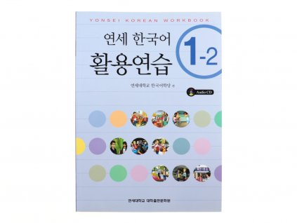 Yonsei Korean Workbook 1 - 2