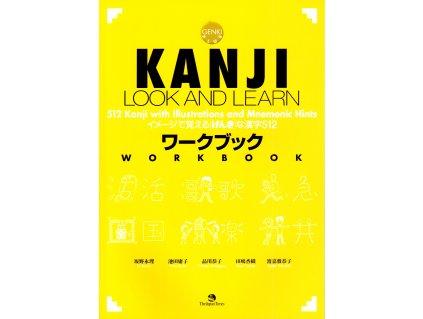 kanji0001