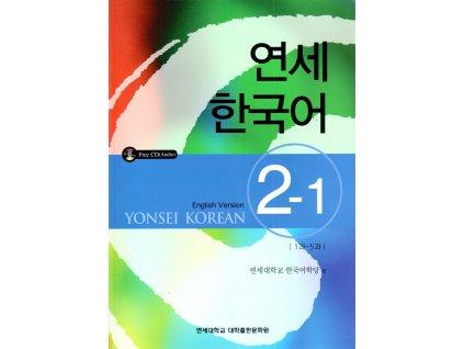 yon 21