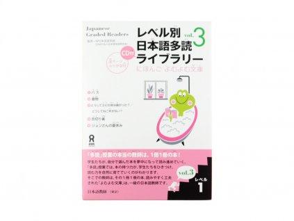 japonstina zjednodusena cetba graded reader Level 1, vol 3