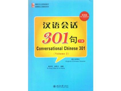 CC301 1