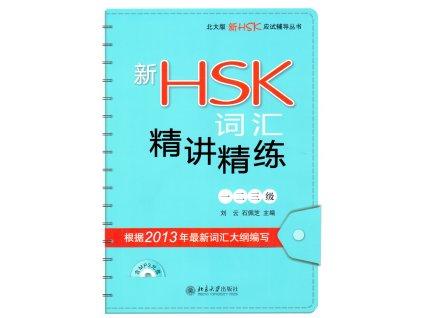 Vocabulary for New HSK (Level 1-3)