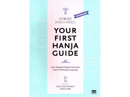 Hanja book0001