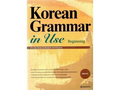 Korean Grammar in Use (Beginning)