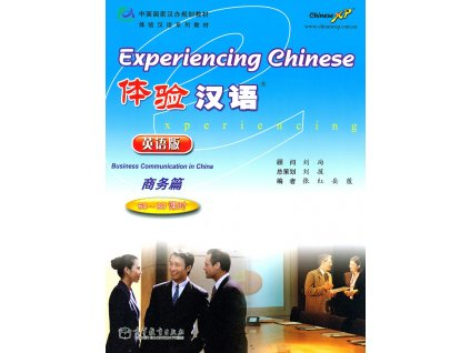 Business Communication in China