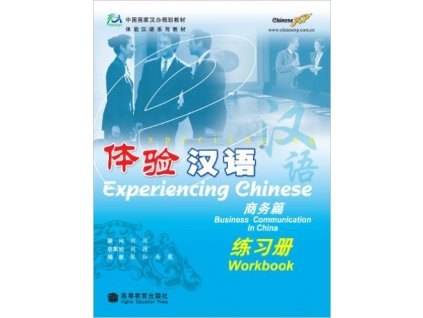 Business Communication in China - Workbook