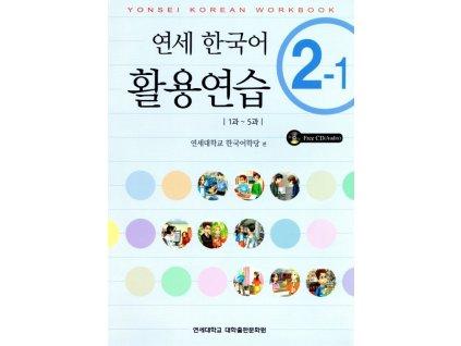 Yonsei Korean Workbook 2 - 1