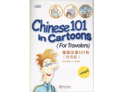 Chinese 101 in Cartoons For Travelers