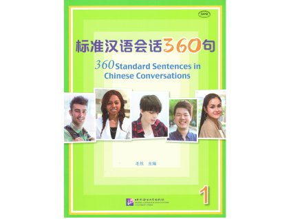 360 Standard Sentences in Chinese Conversations
