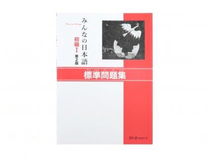 Minna No Nihongo I (Pracovní sešit - Hyoujun Mondaishuu)