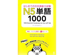 N50001