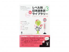 japonstina zjednodusena cetba graded reader Level 2, vol 3
