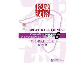 Great Wall Chinese: Essentials in Communication vol.6 - Workbook