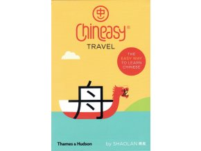 Chineasy - Travel