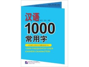1000 Frequently Used Chinese Characters - zlevněno