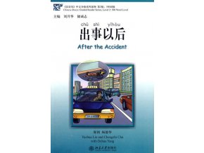 After the Accident