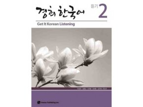 get it korean 2 listening kyunghee hangugeo book audio cd