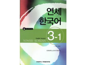 Yonsei Korean Textbook 3-1