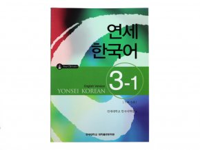 Yonsei Korean Textbook 3 - 1