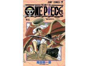One Piece 3 JAP