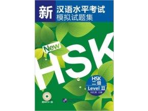 New HSK (Level II)