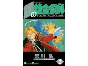 Fullmetal Alchemist 2 JAP