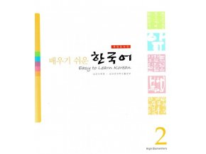 Easy to Learn Korean 2
