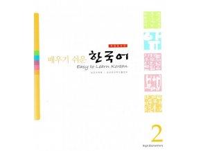Easy to Learn Korean 2