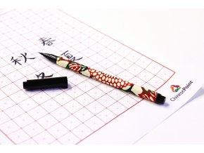 čeveno bílé pero 3