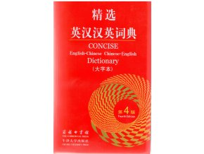 Concise English-Chinese, Chinese-English Dictionary