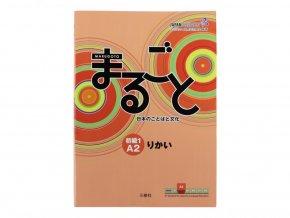 Marugoto A2 Rikai japonstina ucebnice