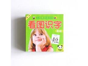 Čínské znakové kartičky 看图识字