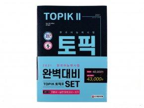 Passing 2021 Korean Proficiency Test TOPIK 2 At Once Korean Certification Study Set