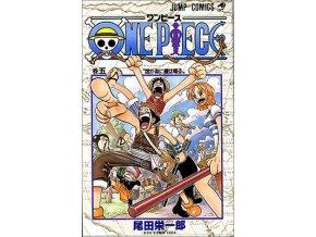onepiece5