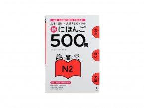 Shin Nihongo 500 Mondai N2