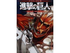 Shingeki no Kyojin (bilingvní vydání)