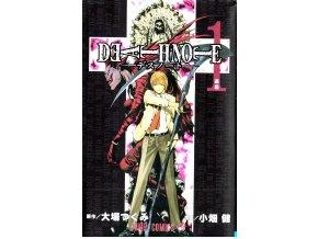 Death Note 1 JAP