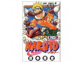 Naruto 1 JAP