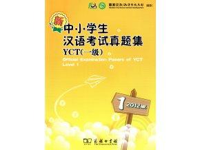 Příprava na YCT, test pro mladé, level 1
