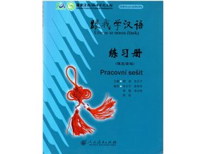Učte se se mnou čínsky - Pracovní sešit