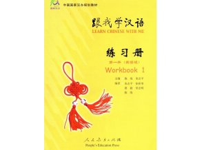 Learn Chinese With Me 1 Workbook