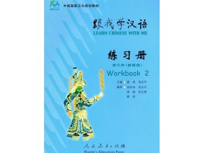Learn Chinese With Me 2 Workbook