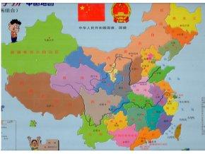 Velké puzzle Číny